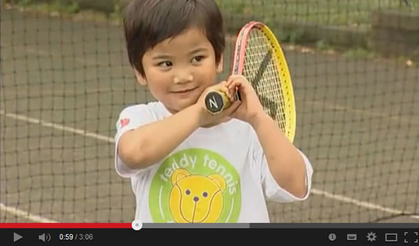 Teddy Tennis Parents & Children video on YouTube