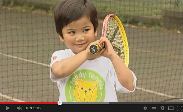 Teddy Tennis video on YouTube